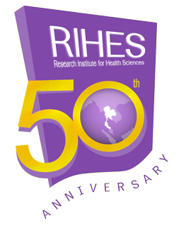 Logo 50th RIHES
