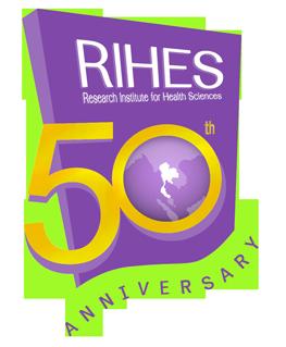 Logo 50th RIHES