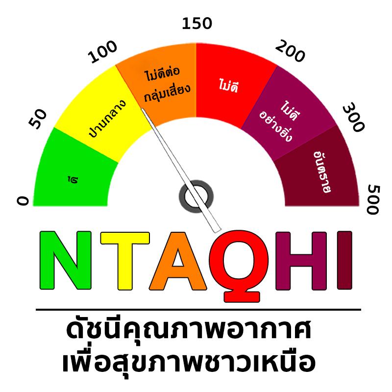 NTAQHI LOGO normal