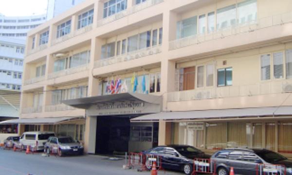 อาคาร1 สถาบันวิจัยวิทยาศาสตร์สุขภาพ